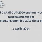 cda-2014